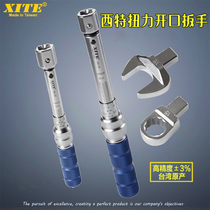Sitter Xite open torque wrench preset opening torque wrench high precision torque wrench