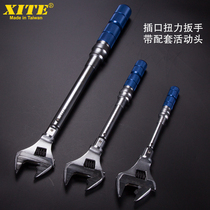 Imported sitter Xite active head torque wrench opening active torque wrench opening torque wrench