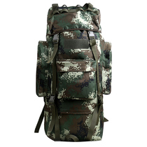 Soldier Walker Outdoor camouflage backpack Tactical shoulder backpack 65L camouflage backpack Wushu digital camouflage Army fan backpack