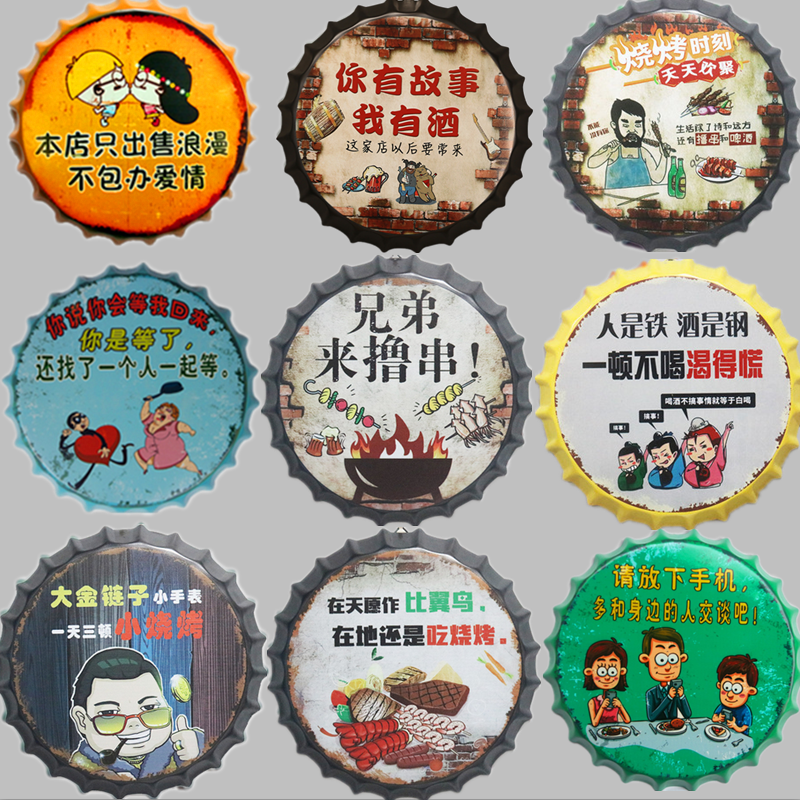 Vintage beer bottle cap decoration barbecue shop restaurant creative wall decoration restaurant bar wall funny iron painting