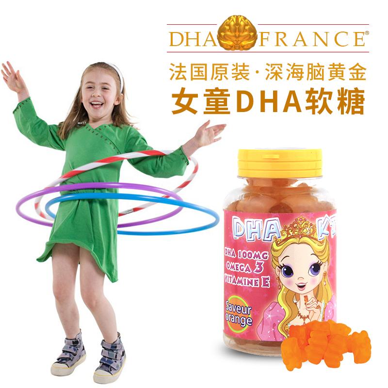 dhafrance儿童DHA软糖深海鱼油补脑提高记忆力女宝宝益智明目60粒