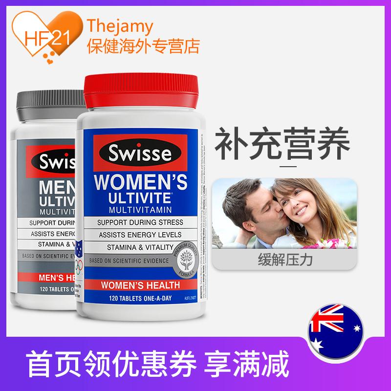 澳洲进口Swisse多种复合综合维生素矿物质男女士多维组合装120片#
