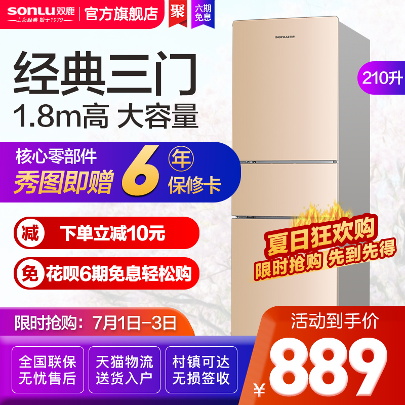 Холодильники Артикул 43126691548