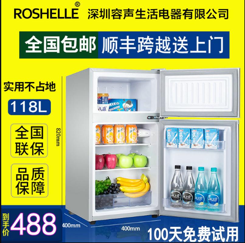 限7000张券包邮特价118L迷你双门家用节能冰箱双门式冷藏冷冻车载单门小冰箱