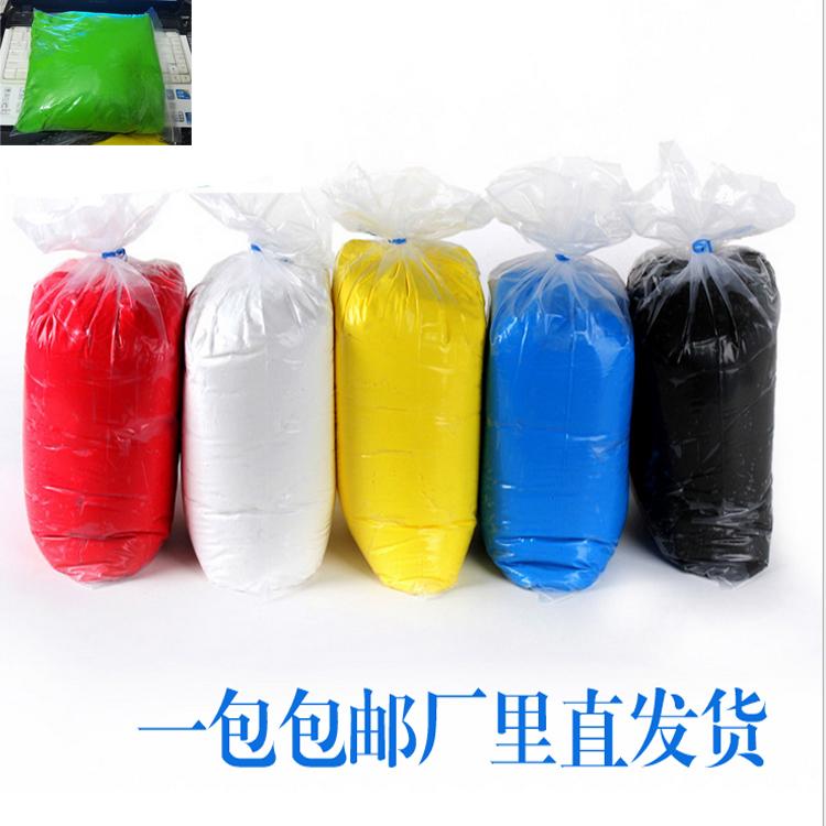 出口24色12手工diy玩具发1斤装500克g多超轻粘土送批量工具发