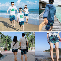 Fast Wave Beach Pants man quick dry parent-child seaside holiday loose five-point big size couple wear trendy shorts womens swimming trunks