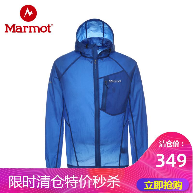 marmotR51270土拨鼠新款夏季户外超薄透气男士皮肤防晒衣风衣外套