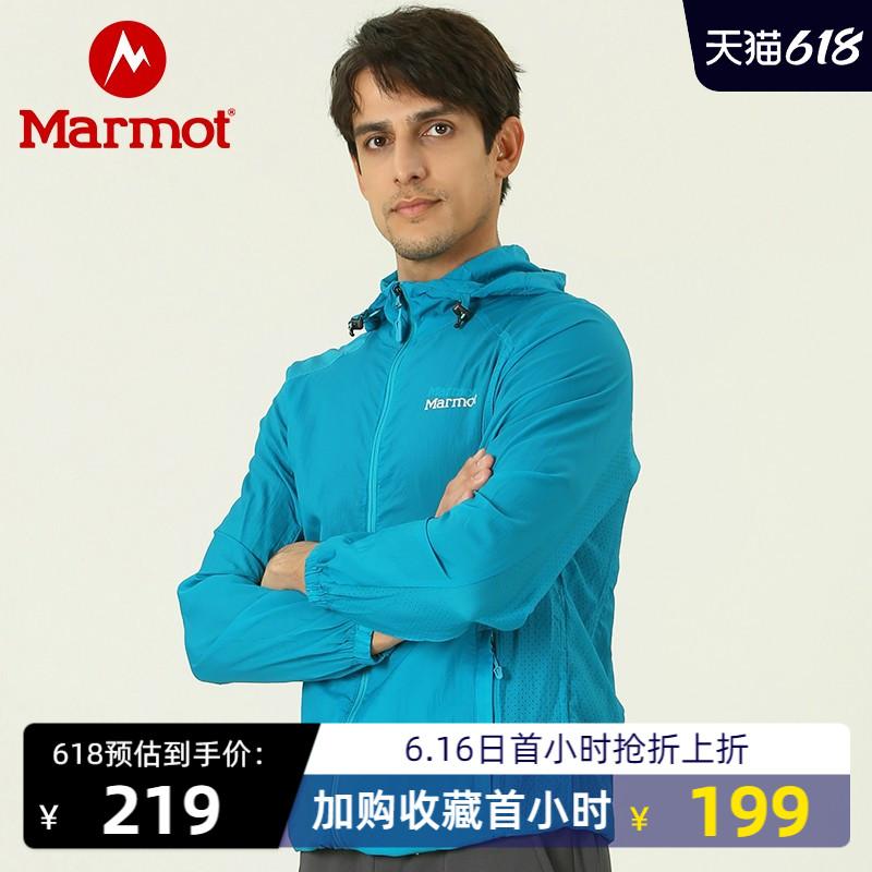 Marmot/土拨鼠2021新款春夏运动户外城市男女轻量透气皮肤衣风衣