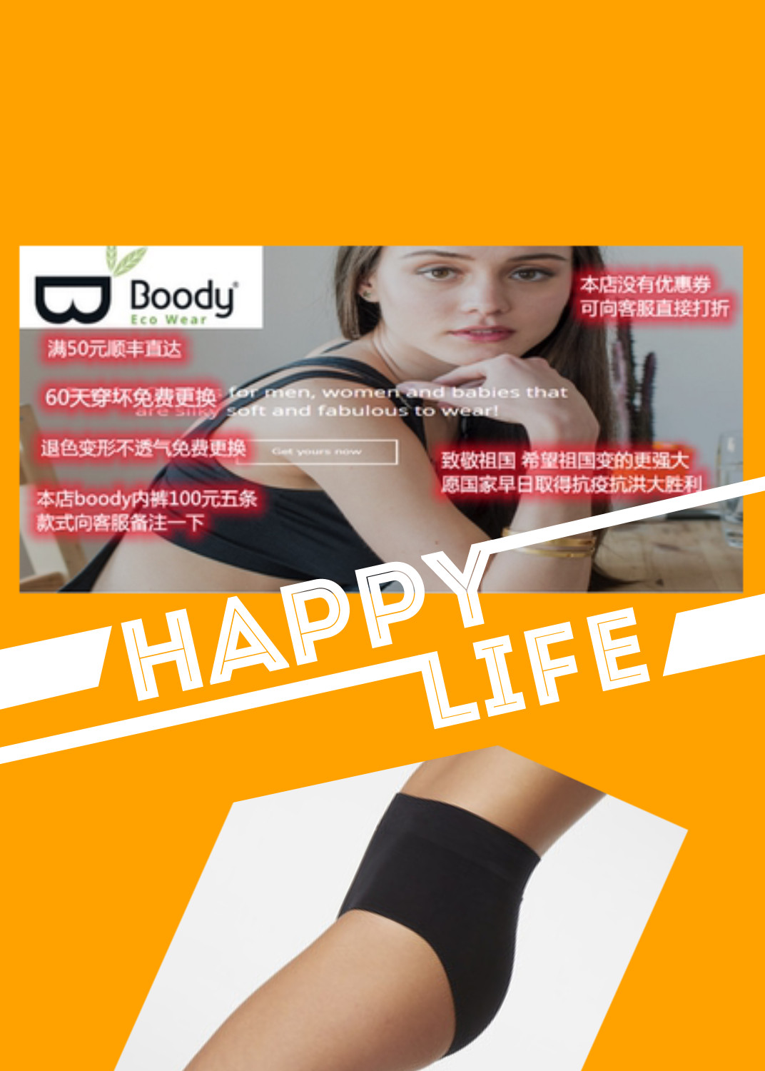 Womens ice silk antibacterial soft heavy breathable underwear bamboo fiber middle waist triangle safety pants Australia boody