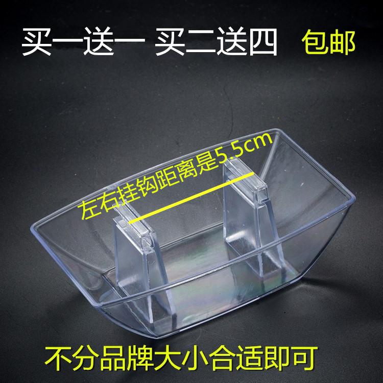 新�wCXW-230B2抽油���C接油杯/接油盒/集油碗/�W式吸���C配件 ��