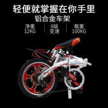 Haoyang 16-inch aluminum alloy folding bicycle integrated wheel speed change ultra-light portable mini-students adult men and women