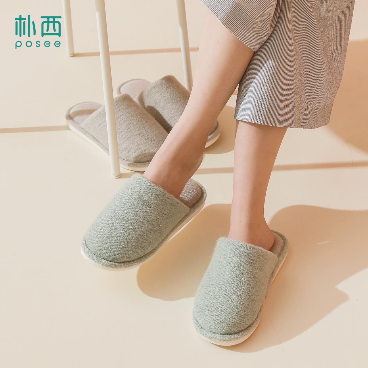 12月12日最新优惠朴西男士冬室内家用居家冬季男棉鞋
