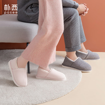 朴西冬季产后月子鞋家用厚底防滑保暖棉拖鞋女家居包跟棉鞋女