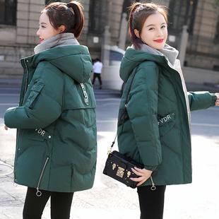 Женские зимние куртки и пуховики из Китая - купить женские зимние ... 41e3c6f7e3c