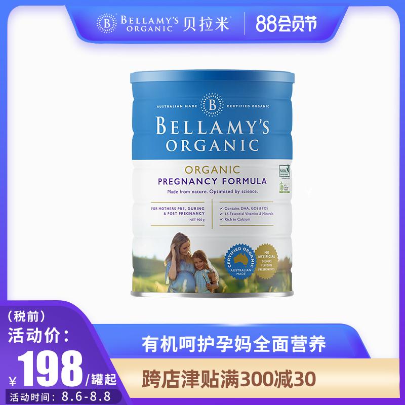 Сухие молочные смеси Артикул 588410745851