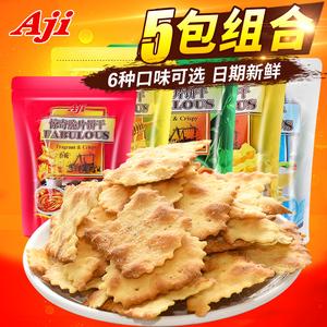 aji惊奇脆片饼干不规则芝士蔬菜咸味好吃的零食小吃薄脆休闲食品