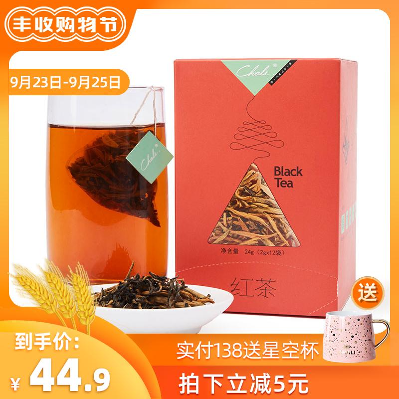Дянь Хун / Китайский красный чай Артикул 522993749598