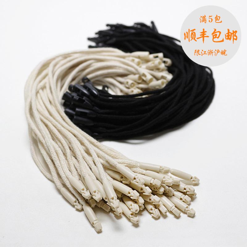 棉线衣服吊绳子弹头棉绳吊粒标签