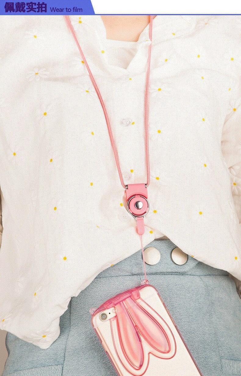 实用旋转调节潮扣环粉色挂绳精美根结实大气甜美新款长短手机适合