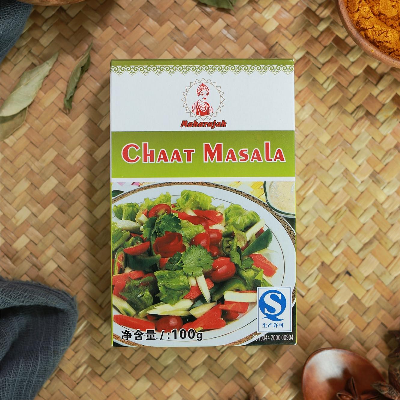 [正品]印度咖喱粉ChaatMasala 100g 咖喱烹饪粉状调味品