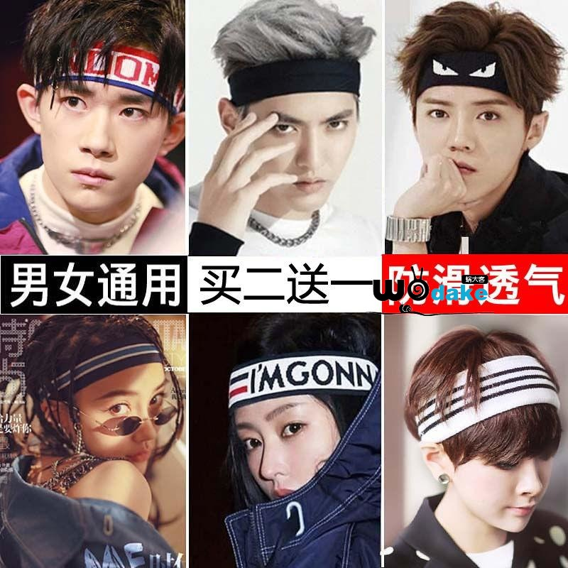 Buy two and get one free sports hair band for male and female Korean students to mix and match cute sweat absorbing trendy male headband hair band Headband Headdress