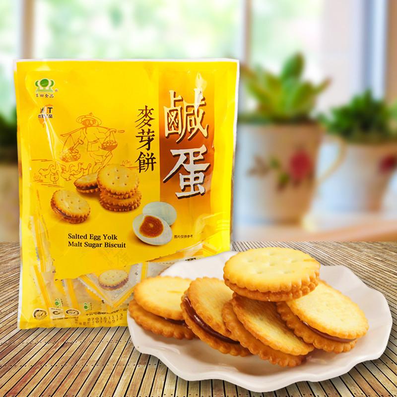包邮 台湾进口食品升田咸蛋味黑糖麦芽饼干500g