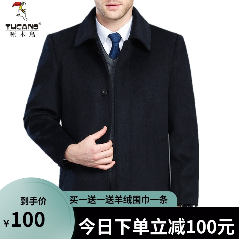 Woodpecker autumn and winter cashmere coat mens middle-aged and old middle-aged long thickened wool jacket father windbreaker coat