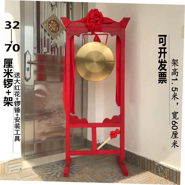 Бесплатная доставка по китаю 1,5 метра фермы 36 см 40 сантиметров 50 сантиметров золотой Коммодоры, отмеченные лентами в подарок Цветок + молот