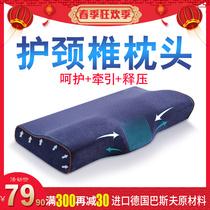 学生枕zhent枕头内胆长抱枕芯加长枕头芯1.8米1.2m1.5双人长枕