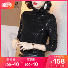 Tongen high neck Sequin knitting plush bottoming blouse women's new style and fashion T-shirt in autumn and winter 2019