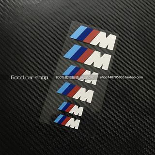 包邮耐高温刹车改装贴卡钳贴纸BMW宝马M车钳贴个性3色M标汽车贴纸