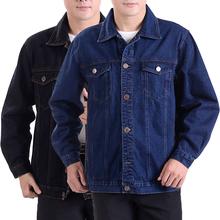 夹克牛仔工作服中年外套男士 耐磨劳保服纯棉工装 上衣男 春秋季 薄款