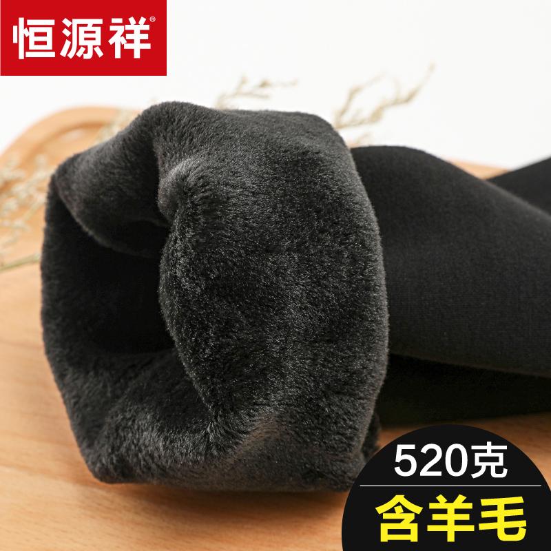 券后98.00元恒源祥加绒加厚外穿韩版保暖棉裤