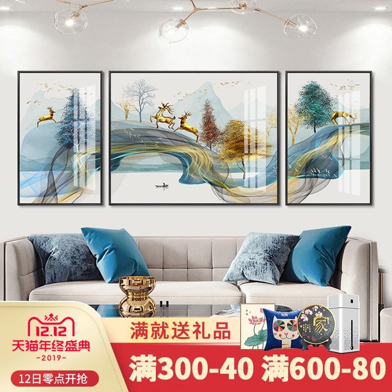新中式山水画现代轻奢抽象客厅装饰画沙发背景墙挂画大气三联壁画