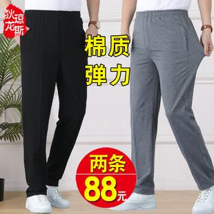 夏季薄款中年男士运动裤宽松爸爸装裤子松紧腰中老年人休闲裤纯棉