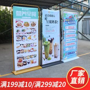 门型展架广告牌易拉宝80x180海报制作宣传展示牌落地式x展架定制