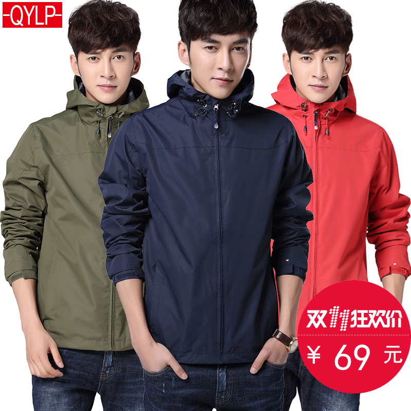 Mens spring and autumn thin jacket loose youth long sleeve solid color outdoor travel sports coat windproof and waterproof assault coat