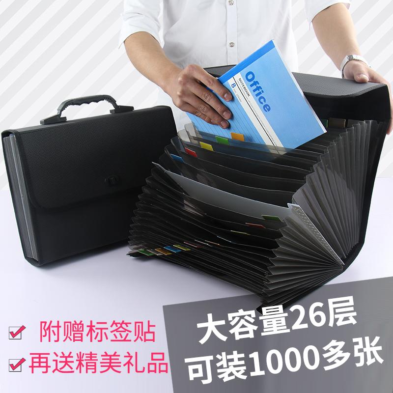 风琴包大容量学生用试卷夹手提26层A4办公用多层文件夹票据收纳袋11-10新券