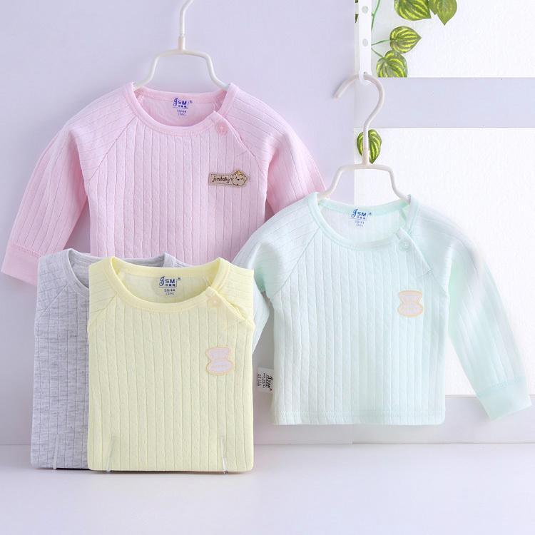 11月29日最新优惠婴儿长袖纯棉提花秋冬季单件秋衣