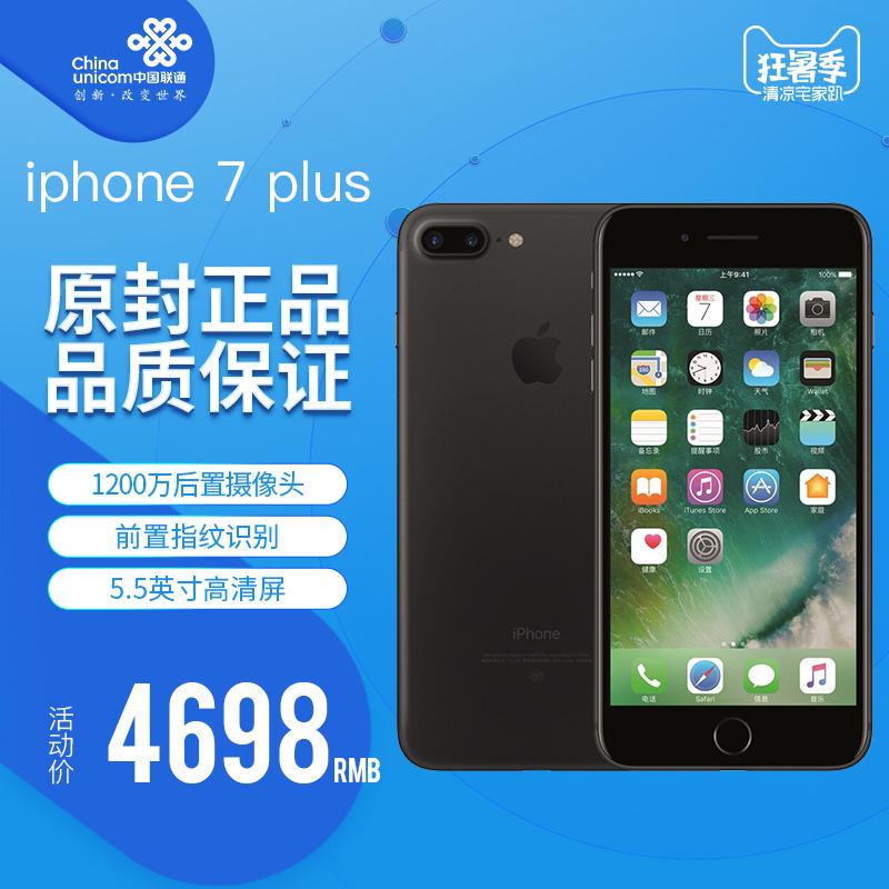 Apple/苹果 iPhone 7 Plus 全网通4G手机苹果7plus国行正品手机
