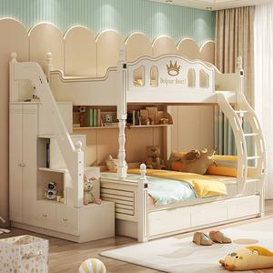 男孩两层滑滑梯儿童床