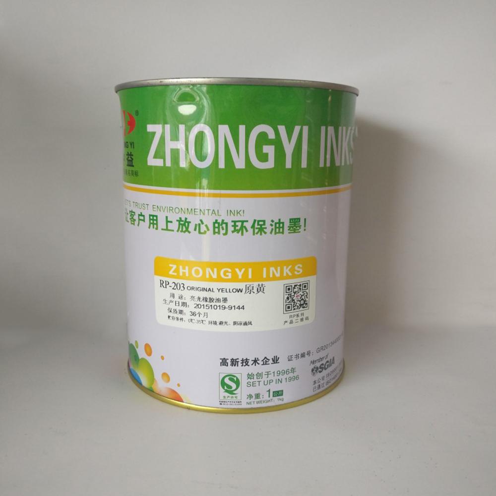 Помогает печатной краске охраны окружающей среды печатание silk-screen RP яркой резиновый черный белый Глянцуйте вполне бутылку 18 Jiangsu и Zhejiang Шанхай бесплатная доставка по китаю