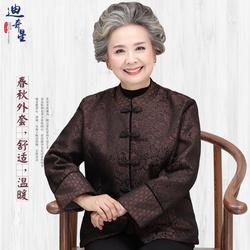 老年人女奶奶秋装老人衣服70-80岁9老太太春秋装外套生日过寿唐装