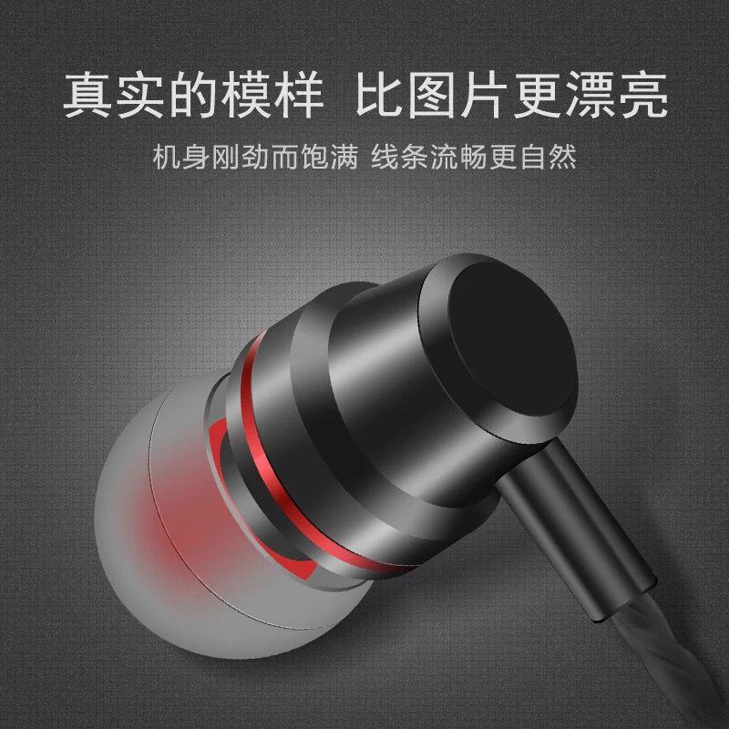 限时抢购华为耳机原装正品p10p9荣耀v9/8x通用vivox20/21/23入耳式op