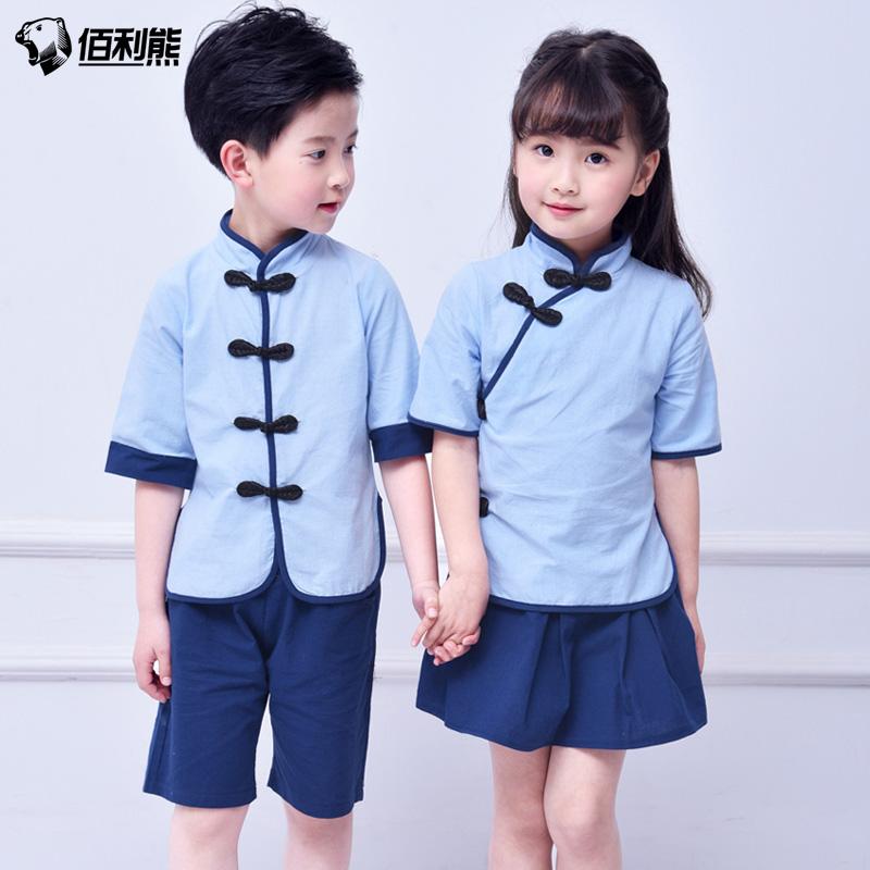 儿童民国风学生装女童古装汉服演出服幼儿园毕业礼服小学合唱服装