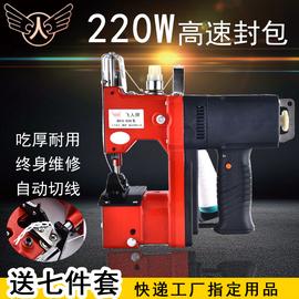 正宗飞人牌GK9枪式手提式缝包机电动封口机编织袋封包机打包机