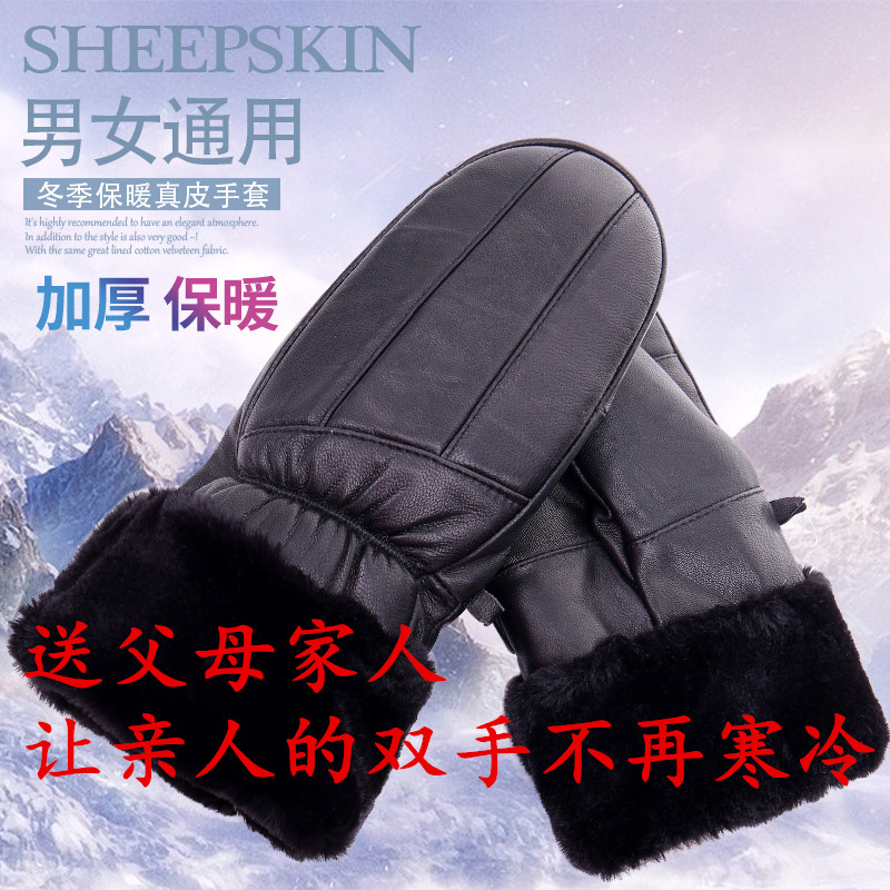 [daily special price] leather winter mens and womens cycling with finger sheep skin stuffing and plush cotton gloves skiing