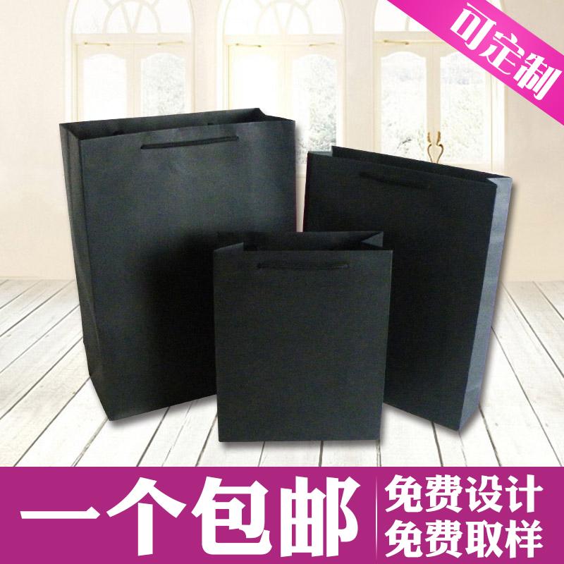 黑卡纸袋定做生日礼品黑色大号专柜服装手提袋定制衣服包装袋现货
