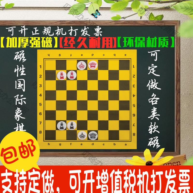 Китайские шахматы / Шахматы Артикул 531319338058