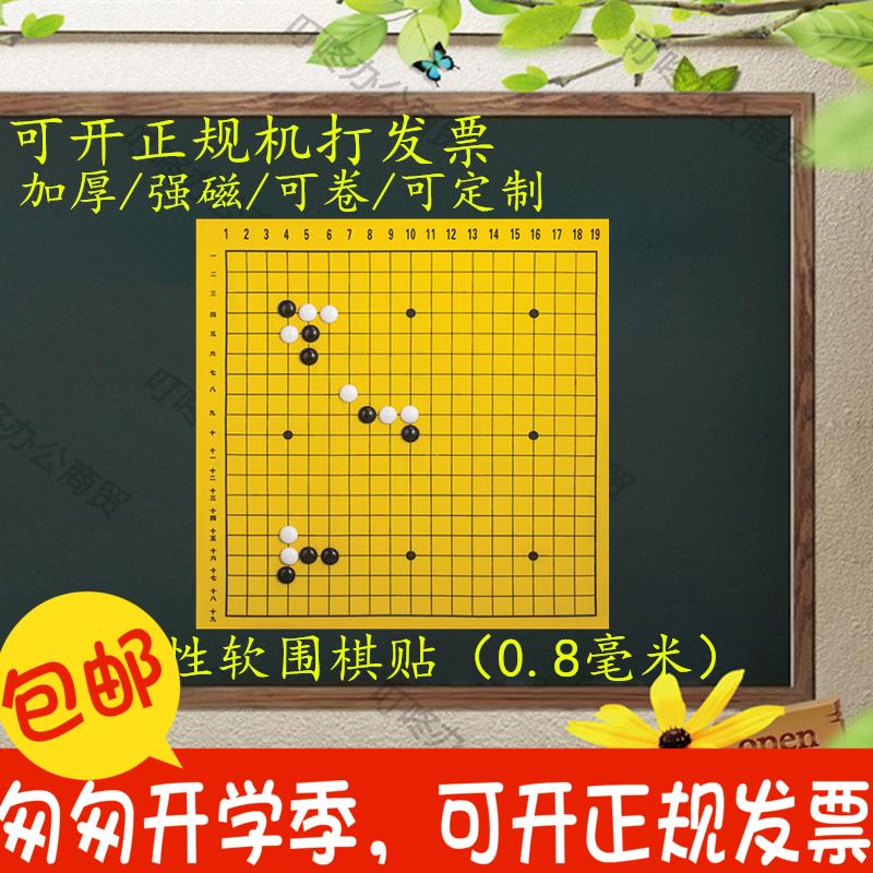 Китайские шашки Артикул 525302790935